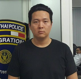 Sangki Kim, a South Korean fugitive wanted for organized crime, was captured hiding out in Pattaya.