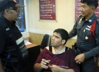 Ramezanizadeh Mohsen required four stitches above the eye and suffered various bruises and scrapes in a brawl at the Deja Vu club in Soho Square.