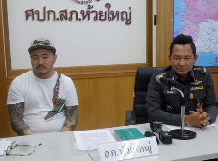 Yun Myeong Kyun has been charged with conspiracy to kill Lim Dong Jun.