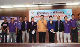 Chonburi Deputy Gov. Phawat Lertmukhda (center) welcomes guests to the annual Chonburi Press Association year-end party.