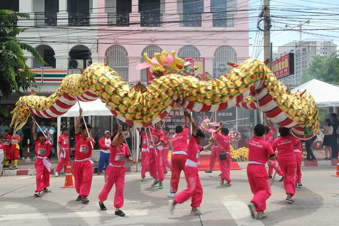 A colorful dragon dance ensured good luck for the new venue.
