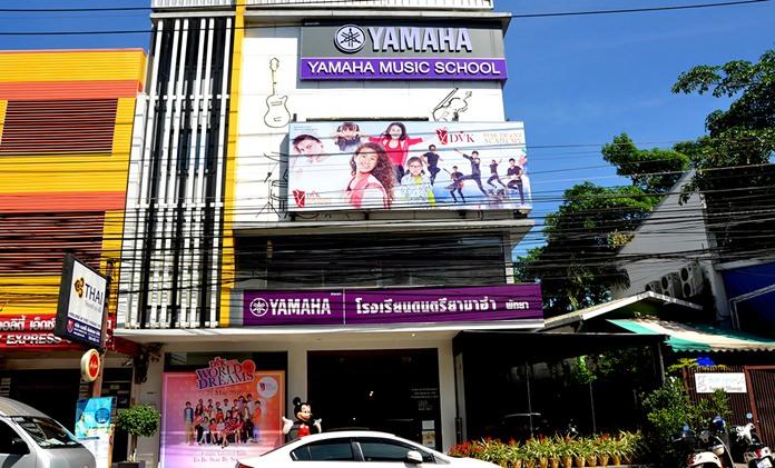 The Yamaha School Pattaya and DVK Star Talent Academy are located on Pattaya 3rd Road near the driving range before North Pattaya Road.