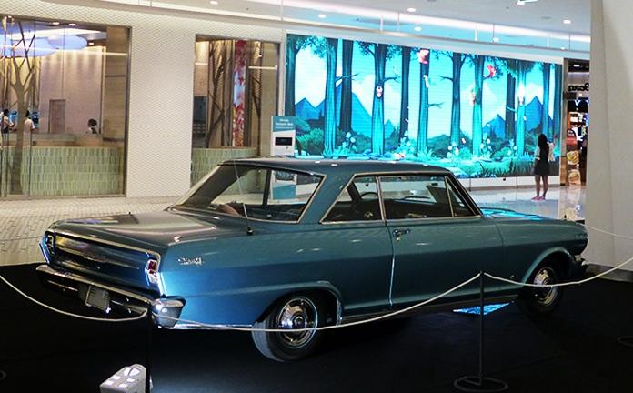 Chevrolet Nova.