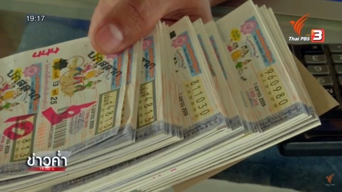 New lottery bill to introduce online lottery and sales