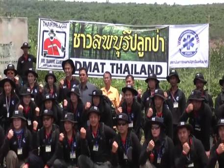 Lopburi performs aerial reforestation & rescue exercise