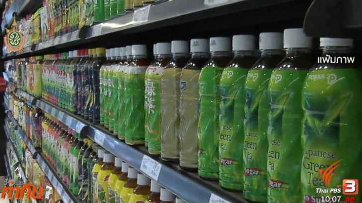 Special committee to look into tax on sweet drinks
