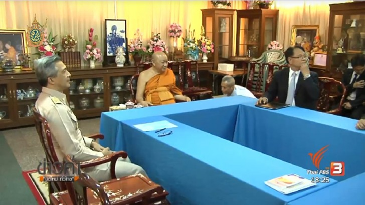 Meeting on Dhammachayo's surrender remains inconclusive