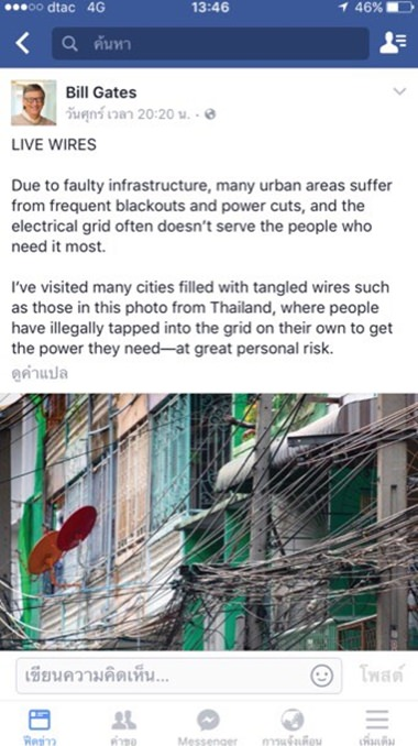 Bill Gate's post regarding the 'messy wires' in Thailand.