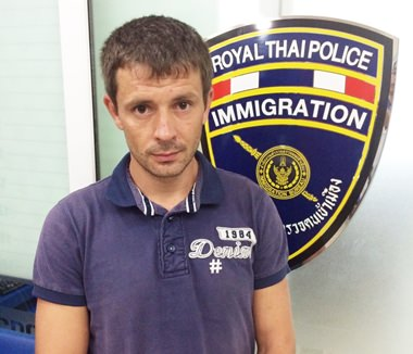 Seger Buchakov, blacklisted from Thailand in March for drug use, was arrested again in Pattaya under an assumed name.