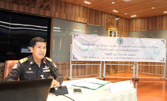Pattaya municipal police chief Pol. Maj. Jirawat Sukontasap instructs public health workers, employees of the Sanitation Department and Disease Control Department staffers on health, sanitary and service standards.