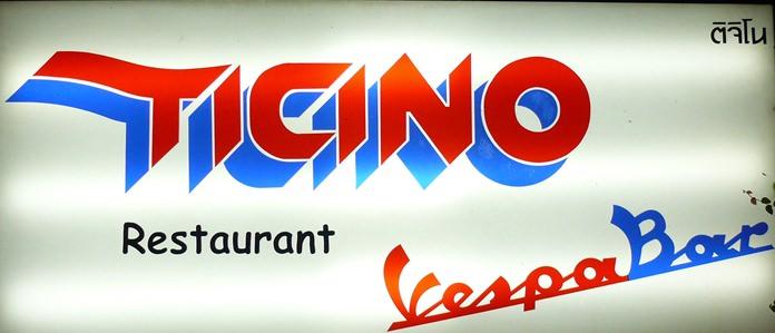 1206-dining2