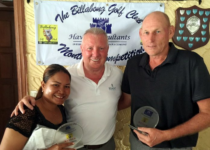 Brian Chapman (centre) with Miss Eng and Lloyd Shuttleworth.