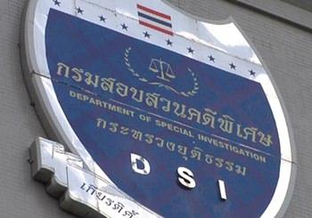 t1916-DSI