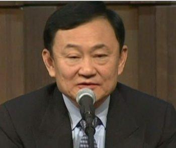 Former prime minister Thaksin Shinawatra.