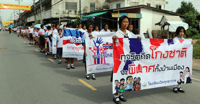 Students were involved in the recent campaign march against corruption.