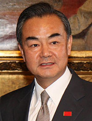 Chinese Minister of Foreign Affairs Wang Yi