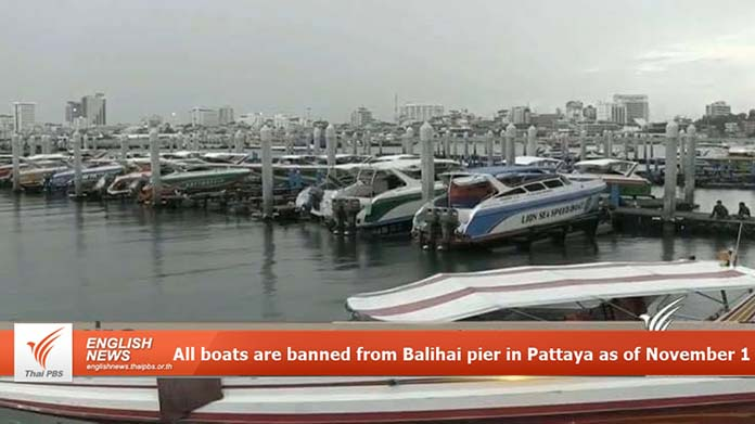 All boats are banned from Balihai pier in Pattaya as of November 1