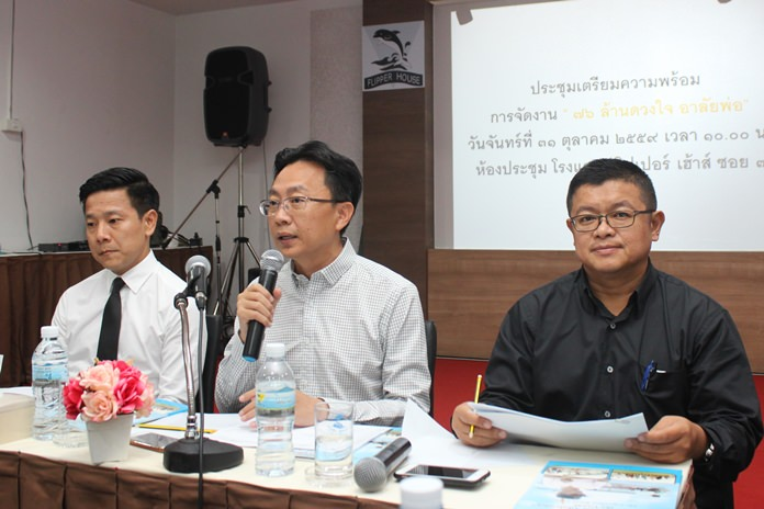 (L to R) Akapol Itirathkamol, PBTA president Sinchai Wattanasartsathorn, and former deputy mayor Verawat Khakhay chair a meeting to announce a major mourning service on Beach Road for HM the late King on Nov. 19.