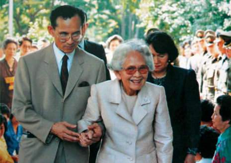 PM lauds King and Princess Mother's contributions