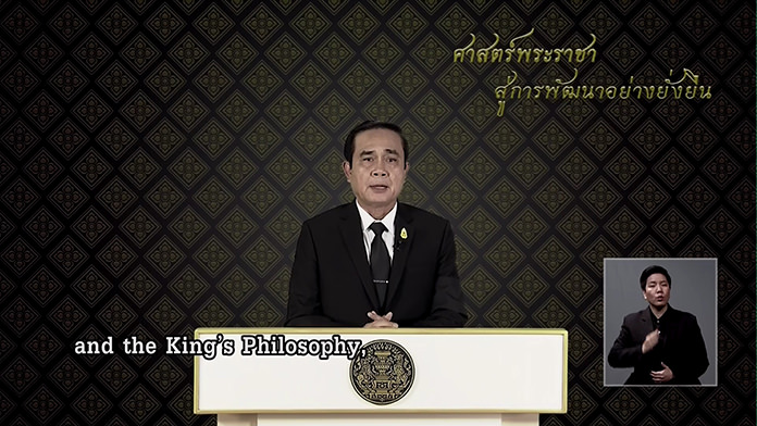 Government lays out 20-year national strategy