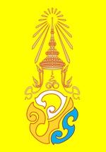 Royal Flag of King Rama X.