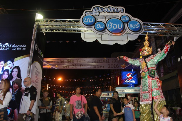 Naklua Walking Street (Lan Pho) will be the new location for this year's countdown.