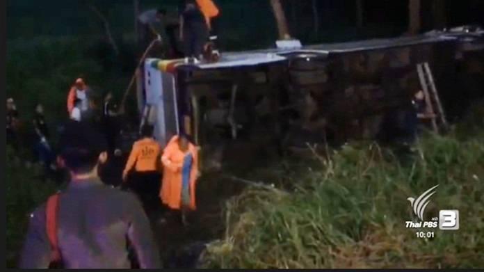 15 foreign tourists injured in Surat Thani bus crash - Pattaya Mail