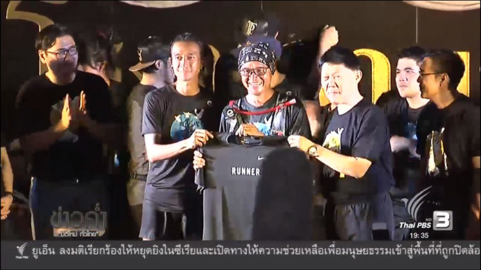 Toon Bodyslam ends charity run with donations soar to 63 million baht