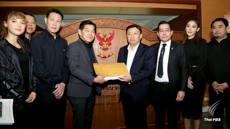 thailand-news-31-12-16-pbs-2-nbtc-asked-to-deal-with-online-movie-services-1jpg