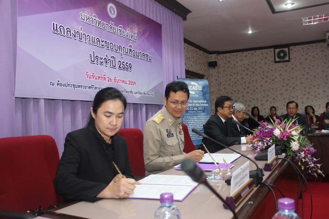 Governor Pawin Chanmiprasart looks on as Netnapa Suthidhamrongdhama, Director of Pingkanakorn Development Agency signs the MOU on the two events to be hosted by Chiang Mai Univeristy and the Pingkanakorn Development Agency in Chiang Mai in July, 2017 at the International Convention Center.