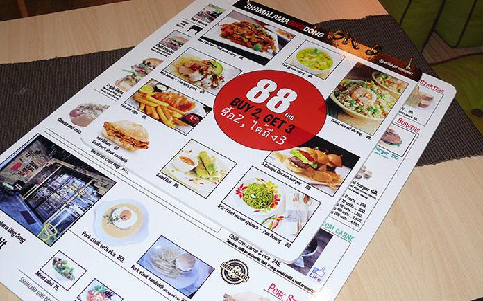 1223-dining4