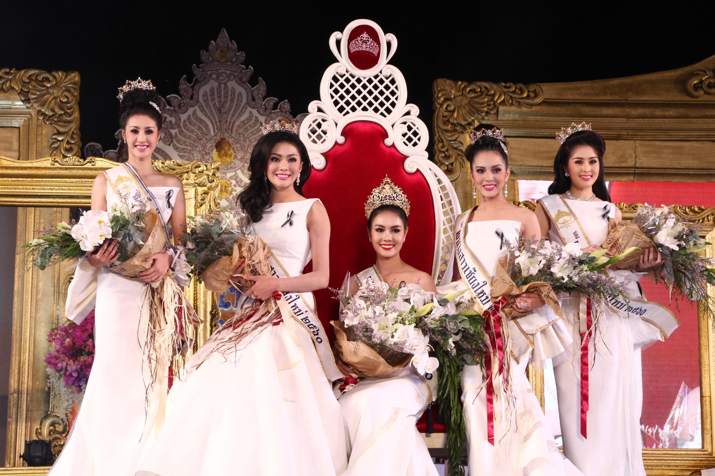 Miss Chiang Mai 2017 Supaporn Ritthipruk and her court with first runner up and runners up Prapasiri Intarungsri, Walulee Duangwana, Pijika Kongsatan, and Chayanith Tor Charoen.