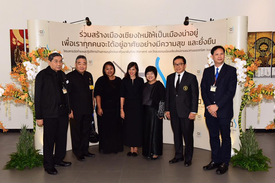 Chiang Mai University welcomed experts from around Asia and the world to the Lanna Historical City Forum.