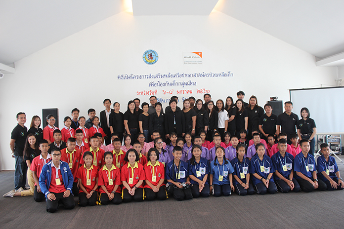 Pattaya students were warned to stay on the right path and avoid sex and drugs during a seminar at the City Garden Resort.