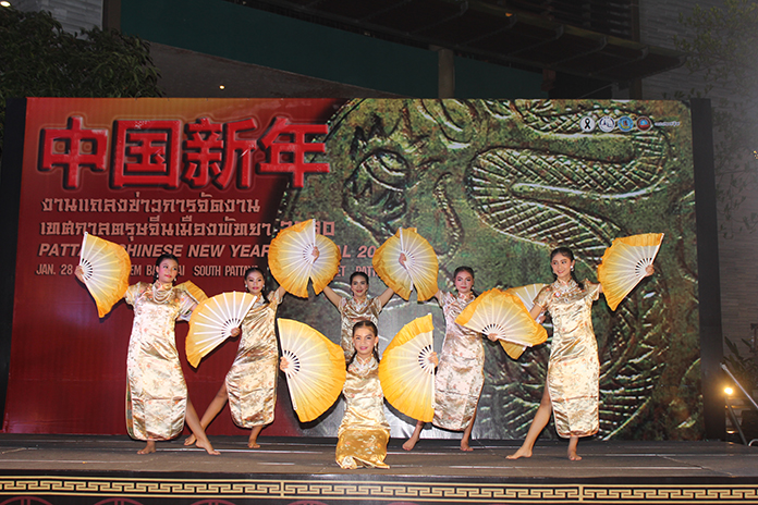 Pattaya students perform stage shows in Chinese dress to announce this year's Pattaya's Chinese New Year celebration will the held Jan. 27-28.