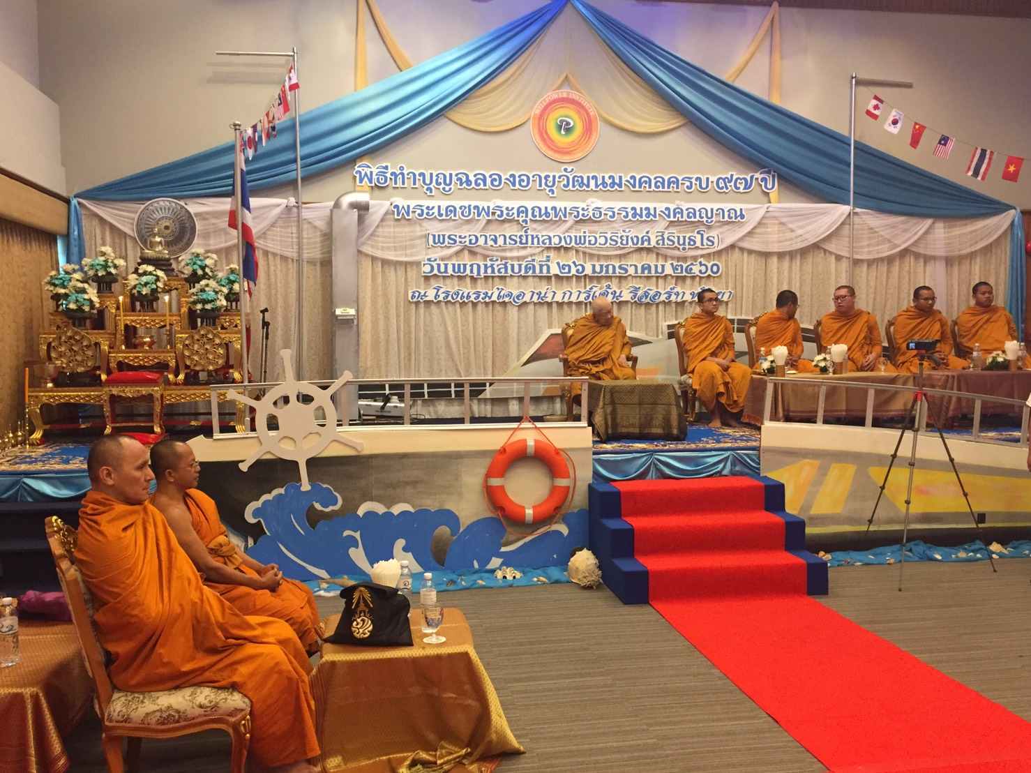 Many people gathered to celebrate the 97th birthday of Luang Poo Wiriyang Rintaro, founder of the Willpower Institute.