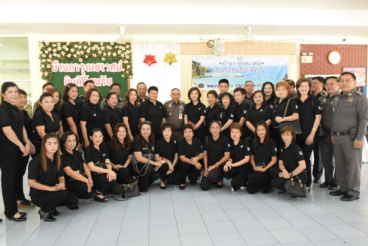 The wives of Chonburi police officers hosted lunch for hundreds of residents of the Karunyawet Home for the Disabled.