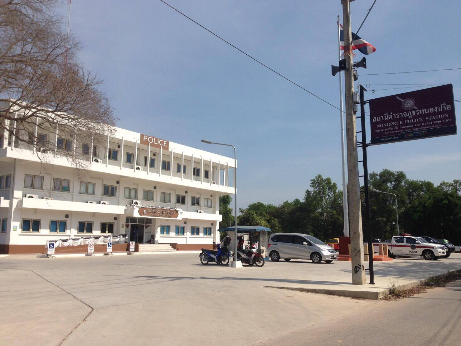 """Nongprue police called it an unfortunate """"coincidence"""" that its Pattaya-area police station was left with only kids to man the desk early this week."""