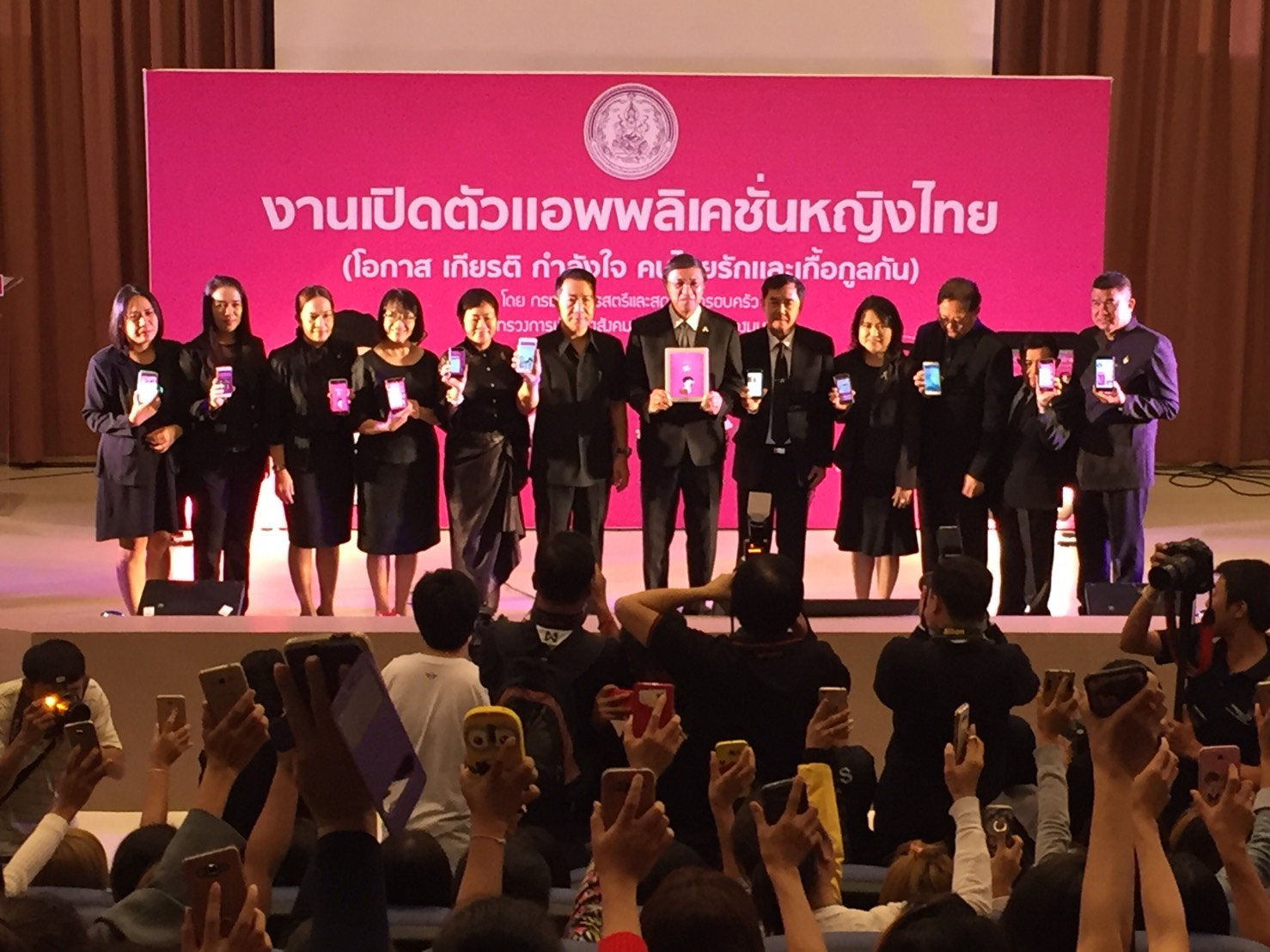 YingThai, the app and accompanying YingThai.com website were launched Feb. 9 by the Social Development and Human Security Ministry's Department of Women's Affairs and Family Development in Chonburi.