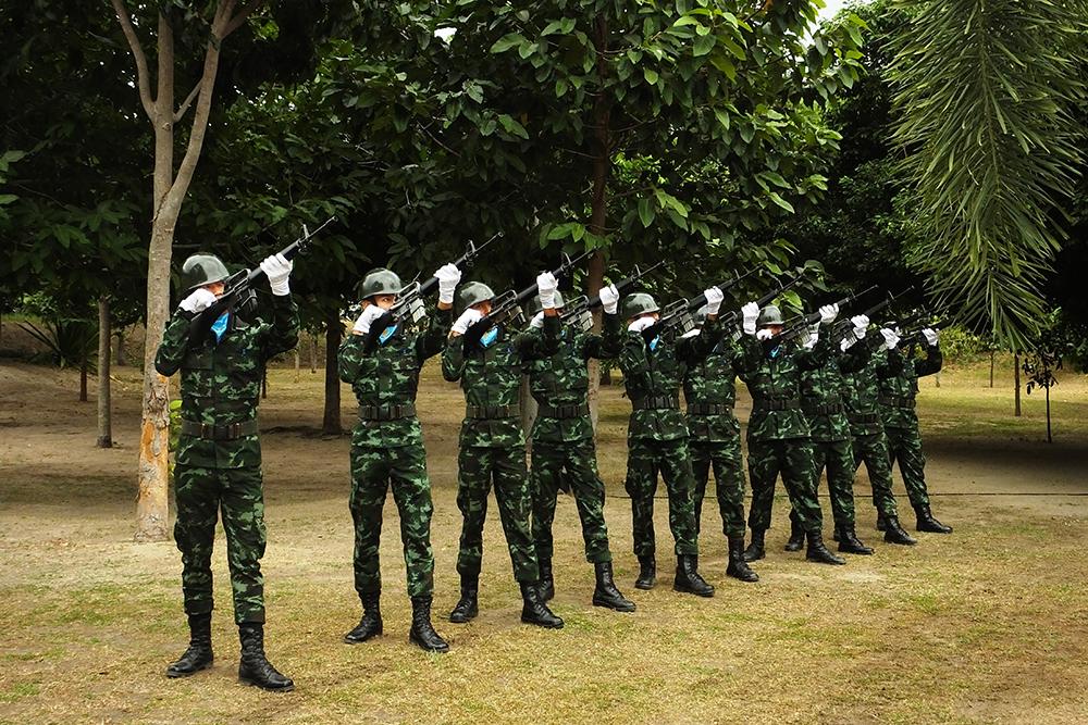 Guard of Honour.