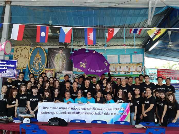 The Chiang Mai Office of the Narcotics Control Board paid a visit to Pattaya's Soi Kophai Community to study its award-winning anti-drug program.