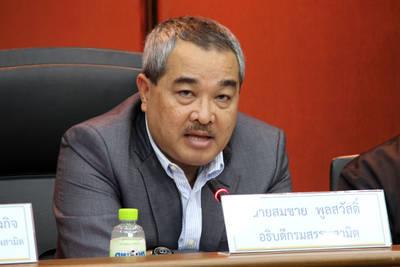Excise Department Director-General Somchai Poolsavasdi.