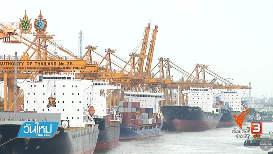 Thailand News - 01-03-17 6 PBS Thailand enjoys export growth for three consecutive months 1