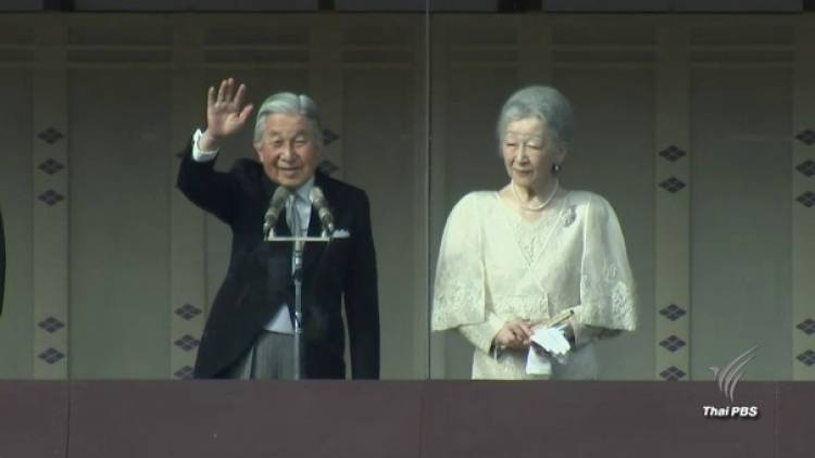 Thailand News 03-03-17 2 PBS Japan's Emperor and Empress to visit Thailand March 5-6 1JPG