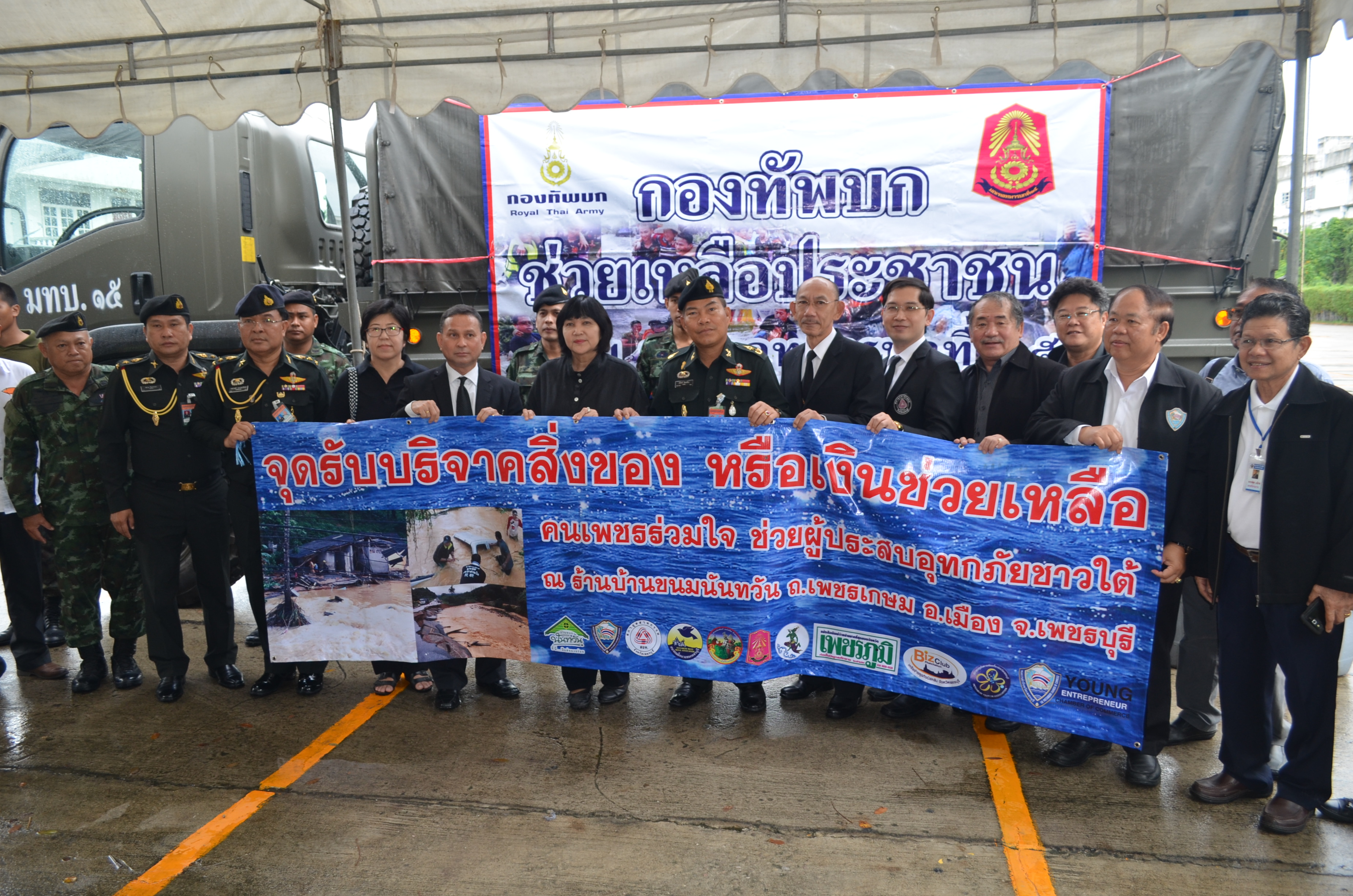 Thailand News 05-03-17 2 NNT Lampang to apply solar power to drought relief 1JPG