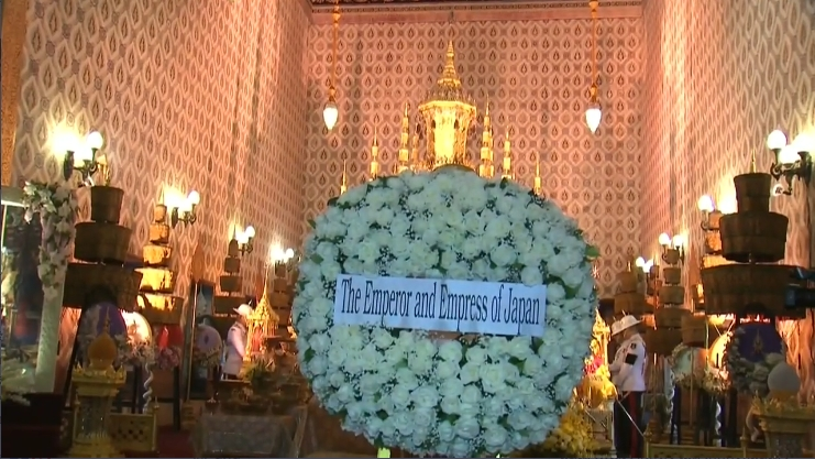 Thailand News 06-03-17 4 PBS Japan's Emperor and Empress pay respect to late King 3