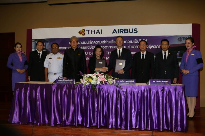 Thailand News 10-03-17 NNT 2Thai and Airbus signs MOU to evaluate new maintenance facility at U-Tapao International Airport 1