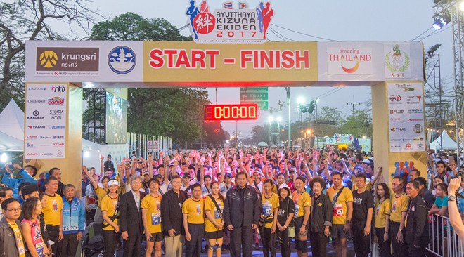 H.E. General Thanasak Patimaprakorn (centre), Thailand's Deputy Prime Minister, high-ranking officials and executives from the organisers and sponsors, as well as runners of the Ayutthaya Kizuna Ekiden 2017 at the starting point.