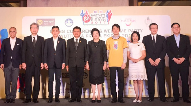 Executives from the organisers and sponsors of the Ayutthaya Kizuna Ekiden 2017 at the press conference.