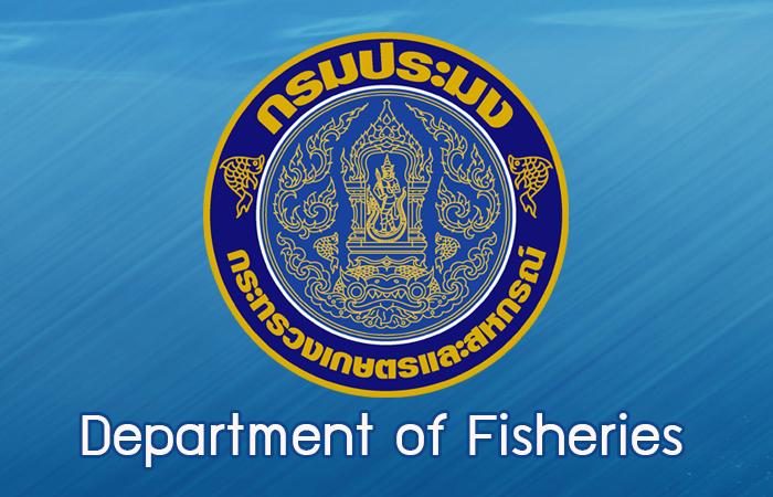 Thailand News 15-03-17 6 NNT Compulsory registration of Marine life transportation and storage businesses 1